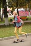 ГТО в парке на День города-2015, Фото: 72