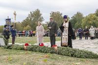 Годовщина Куликовской битвы, Фото: 42