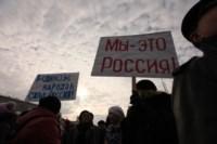 Митинг в честь Дня народного единства, Фото: 99