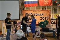 Фестиваль спорта «Русская сила», Фото: 6