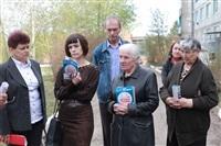 Партийный проект «Единой России» выявил проблемы Куркинского района, Фото: 9