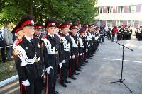 Принятие присяги в Первомайском кадестком корпусе, Фото: 37