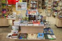 "Акции в магазинах ""Букварь"", Фото: 2"