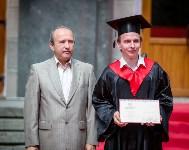 Магистры ТулГУ получили дипломы с отличием, Фото: 129