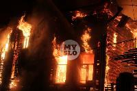 Крупный ночной пожар в Туле, Фото: 24