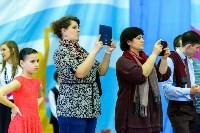 I-й Международный турнир по танцевальному спорту «Кубок губернатора ТО», Фото: 81