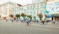 Велогонка Горный король, Фото: 139