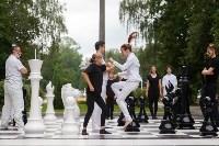 """""""Большие шахматы"""" в Центральном парке, Фото: 34"""