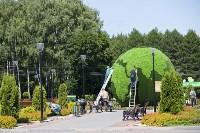Арт-объект «Зеленая планета», Фото: 16