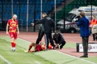 """Матч """"Арсенал"""" - """"Мордовия"""" 19 сентября, Фото: 10"""