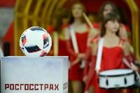 «Арсенал» - «Оренбург» - 0:0, Фото: 14