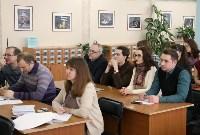 Cостоялся второй тренинг для  участников конкурса проектов в рамках Всероссийского Стартап-Тура, Фото: 2