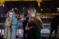 Крещенские купания в Центральном парке Тулы-2021, Фото: 130