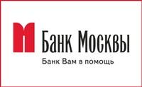 Банк Москвы, ОАО, Тульский филиал, Фото: 1