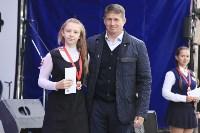 Вручение наград школьникам, 2015, Фото: 3
