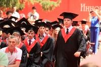 Вручение дипломов магистрам ТулГУ, Фото: 105