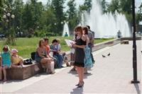 В Туле прошел флешмоб «Читающий парк», Фото: 18