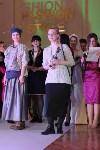 Всероссийский конкурс дизайнеров Fashion style, Фото: 230