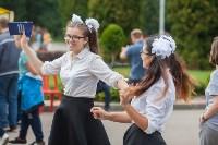 Школодром-2017, Фото: 53