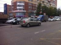 Авария на Зеленстрое, Фото: 2
