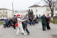 Оркестр в Кремлевском саду, Фото: 6
