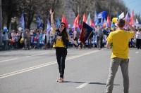 1 мая в Туле прошло шествие профсоюзов, Фото: 8