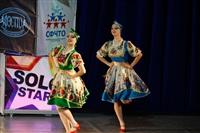 Всероссийский фестиваль персонального мастерства Solo Star, Фото: 66