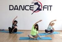 Студия танца и фитнеса DanceFit , Фото: 5