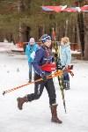 Чемпионат мира по спортивному ориентированию на лыжах в Алексине. Последний день., Фото: 71