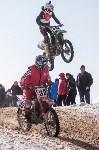 Соревнования по мотокроссу в посёлке Ревякино., Фото: 95