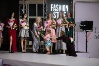 Титул «Краса Тулы – 2021» выиграла Юлия Горбатова, Фото: 167