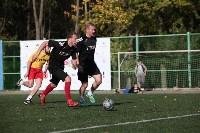 Четвертьфиналы Кубка Слободы по мини-футболу, Фото: 55
