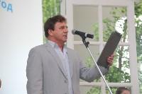 IV Тульский туристический форум «От идеи до маршрута», Фото: 29