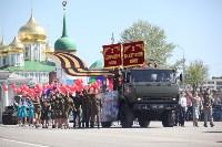 Парад Победы. 9 мая 2015 года, Фото: 154