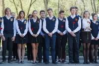 Открытие мемориальных досок в школе №4. 5.05.2015, Фото: 18