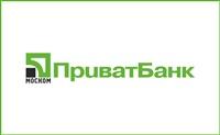 МоскомПриватБанк, ЗАО, Тульский филиал, Фото: 1