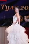 «Мини Мисс Тула-2013» - Тихонова Катя!, Фото: 48