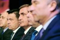 Алексей Дюмин принял участие в съезде «Деловой России», Фото: 6