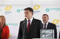 """Владимир Груздев: """"Жители должны задуматься о сбережении электроэнергии"""", Фото: 11"""