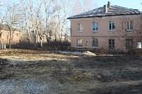 Рогожинский парк., Фото: 10