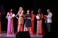 Мисс Тульская область - 2014, Фото: 369