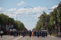 Бессмертный полк-2016, Фото: 28