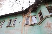 Жители Щекино: «Стены и фундамент дома в трещинах, но капремонт почему-то откладывают», Фото: 30