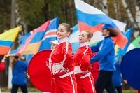 Акция год до старта ХIХ Всемирного фестиваля молодежи и студентов – 2017, Фото: 41