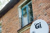 В Шахтинском поселке люди вынуждены жить в рушащихся домах, Фото: 6