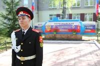 Принятие присяги в Первомайском кадестком корпусе, Фото: 168