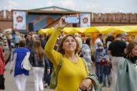 День пряника в Туле: Большой фоторепортаж, Фото: 73