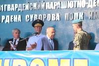 Тульские десантники отметили День ВДВ, Фото: 17