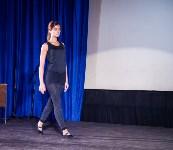 Кастинг на Мисс Студенчество 2016, Фото: 58
