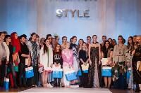 Фестиваль Fashion Style 2017, Фото: 424